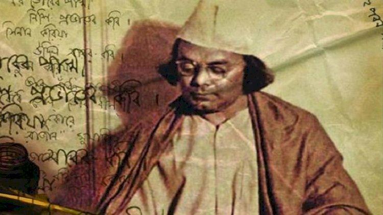 কাজী নজরুল ইসলামের ৪৪তম মৃত্যুবার্ষিকী আজ
